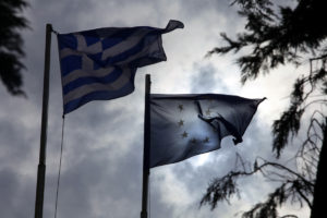 Eurogroup Live: Τέλος χωρίς συμφωνία! Τον Ιούνιο νέες διαπραγματεύσεις