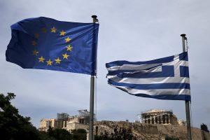 Süddeutsche Zeitung: «Η Ελλάδα κερδίζει»