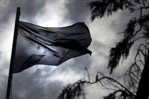 Οίκος Fitch: Αμετάβλητο το κρατικό αξιόχρεο της Ελλάδας