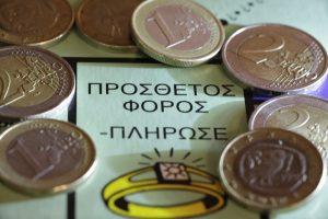 Εφορία: Την Πέμπτη η πρώτη δόση του φόρου για το εισόδημα
