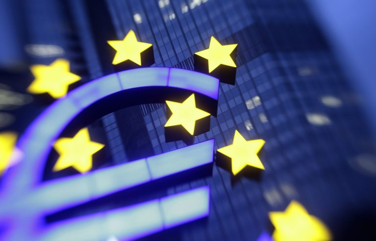 Αμετάβλητο στο 0,75% το επιτόκιο της ΕΚΤ | Newsit.gr