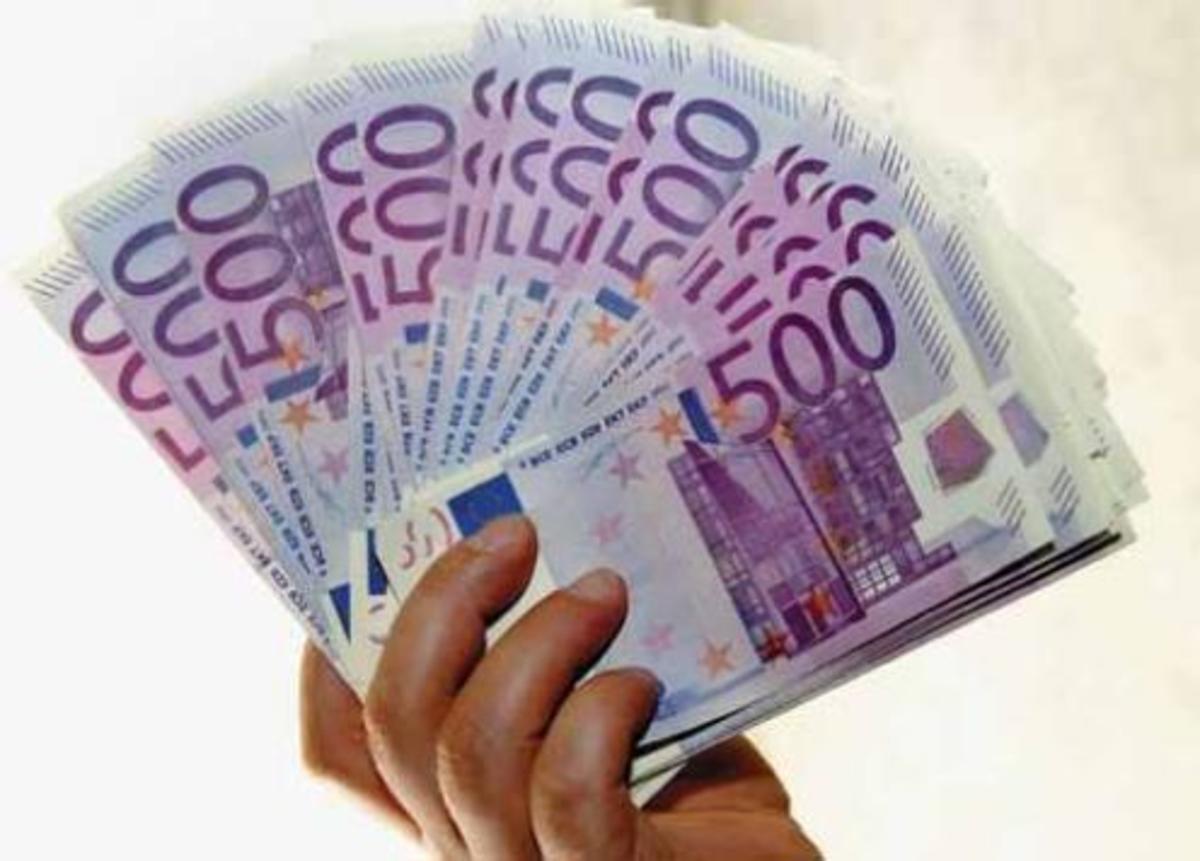 Απαγορεύονται τα 500ευρα στην Βρετανία | Newsit.gr