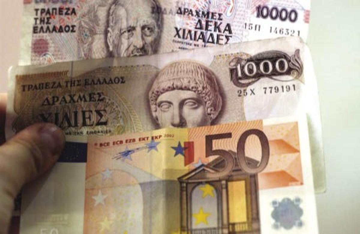 Έλληνες φύγετε με αξιοπρέπεια από το ευρώ | Newsit.gr