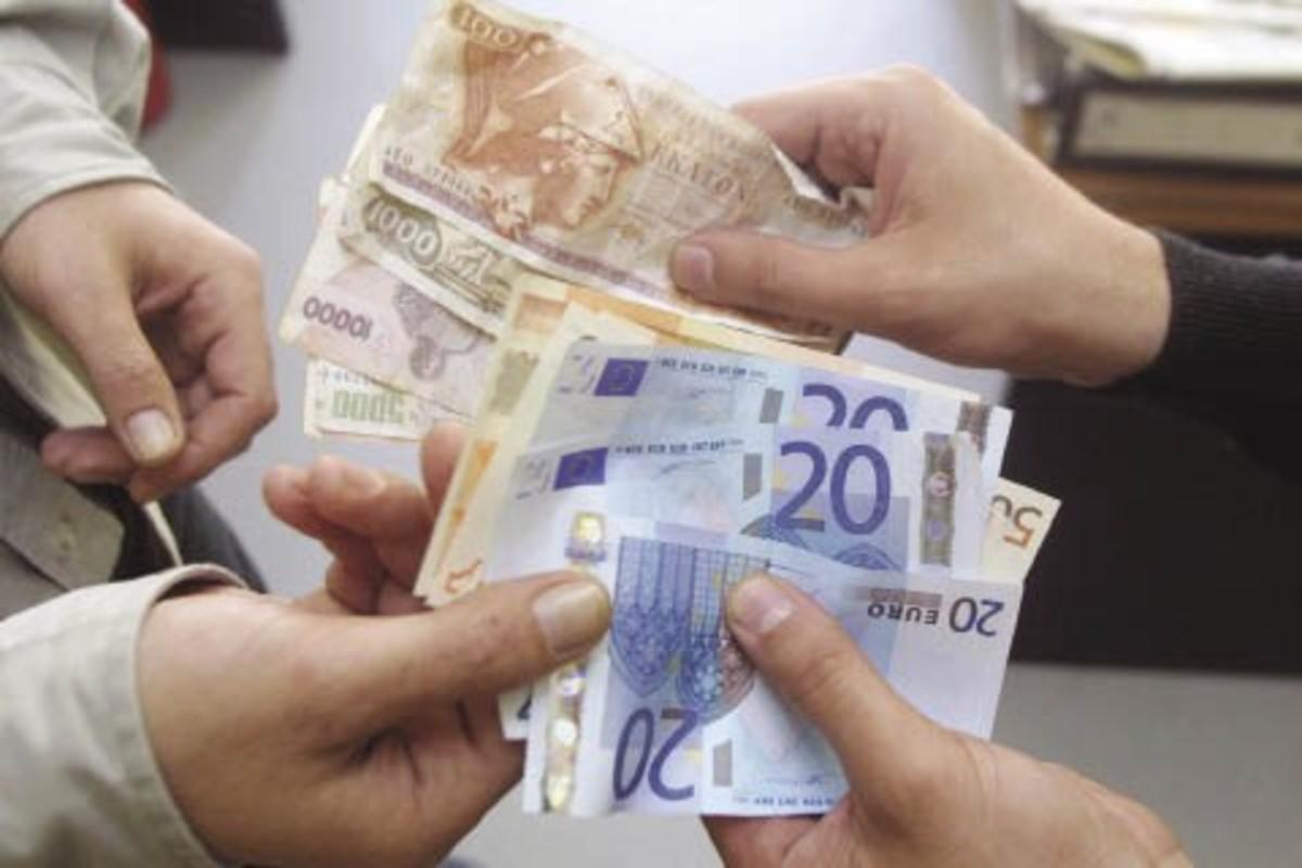 Πως θα χρησιμοποιούμε και ευρώ και δραχμή» | Newsit.gr