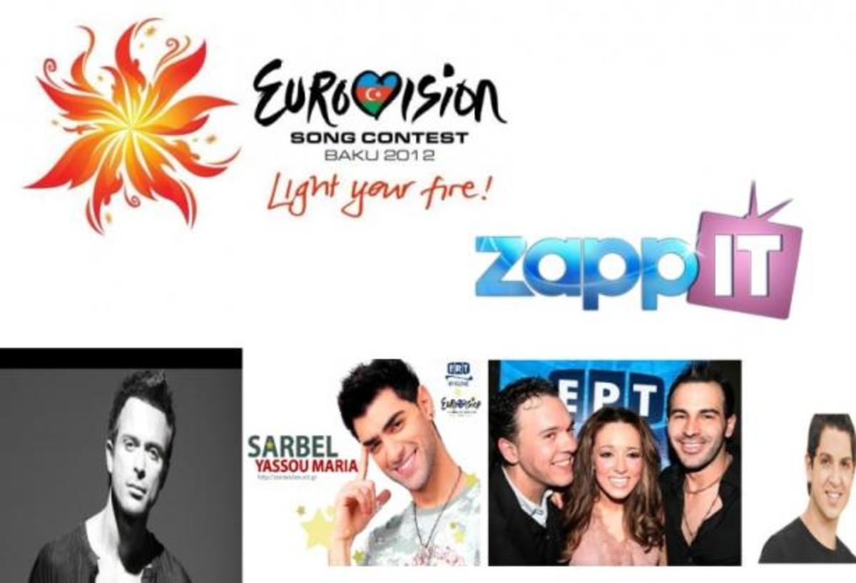 ΔΕΙΤΕ μαζί με το ZappIT ζωντανά τον ημιτελικό της Eurovision! LIVE CHAT από το στoύντιο του ZappIT με αγαπημένους καλλιτέχνες! | Newsit.gr