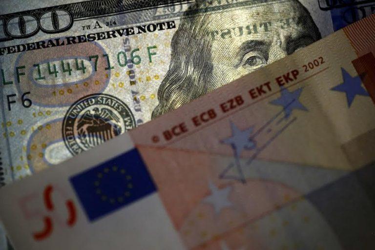 Έντονες διακυμάνσεις εμφανίζει η ισοτιμία ευρώ δολαρίου   Newsit.gr