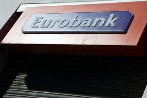 "Eurobank: 21.000 ευρώ στο λογαριασμό του νικητή του προγράμματος ""Μεγαλώνω"""