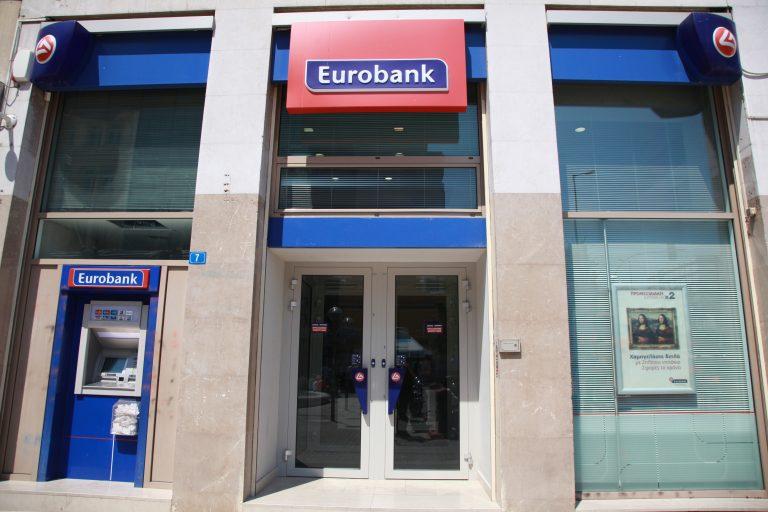 Σε μειώσεις επιτοκίων προχώρησε σήμερα η Eurobank | Newsit.gr