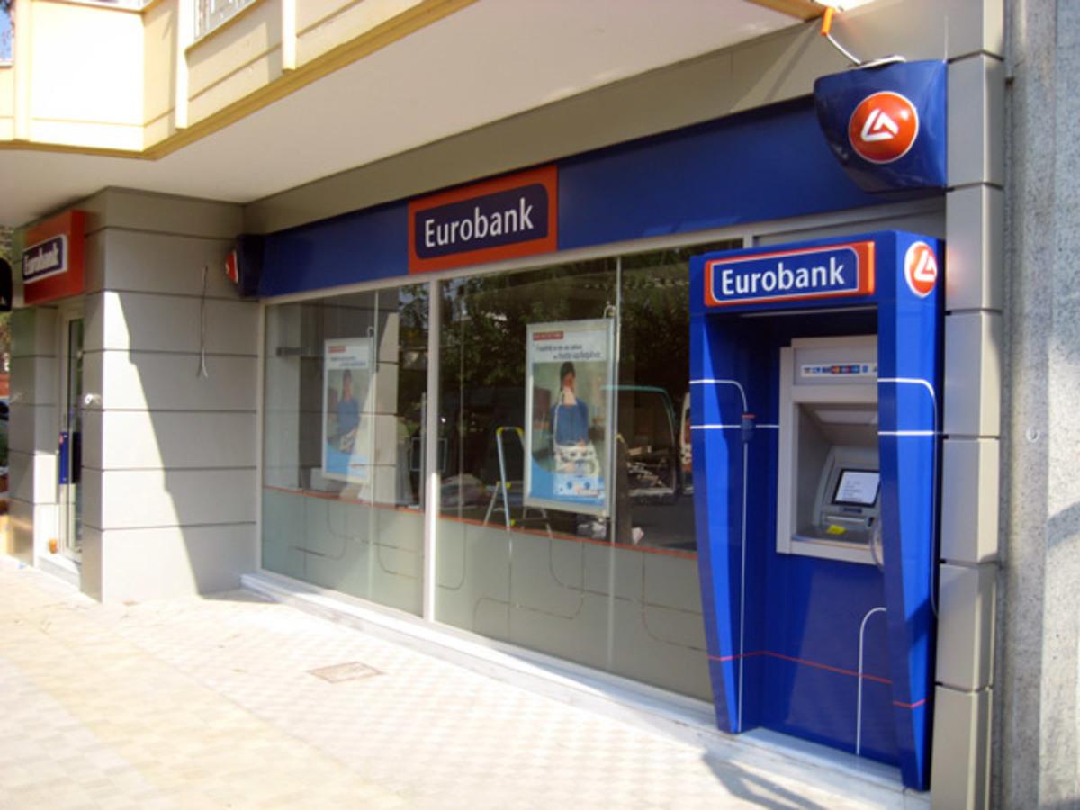 Επιτυχές άνοιγμα Eurobank στις διεθνείς αγορές | Newsit.gr