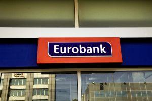 Στέλεχος Eurobank: Οι πλειστηριασμοί αφορούν κυρίως έχοντες!