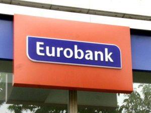 Μείωση των επιτοκίων από τη Eurobank