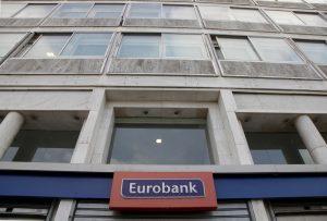 Αναπροσαρμογή επιτοκίων από Eurobank