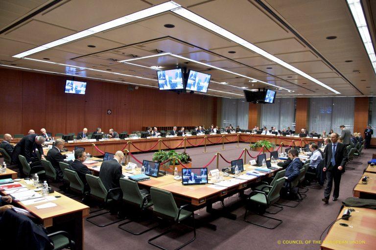 Την Παρασκευή έκτακτο Eurogroup για την Κύπρο | Newsit.gr