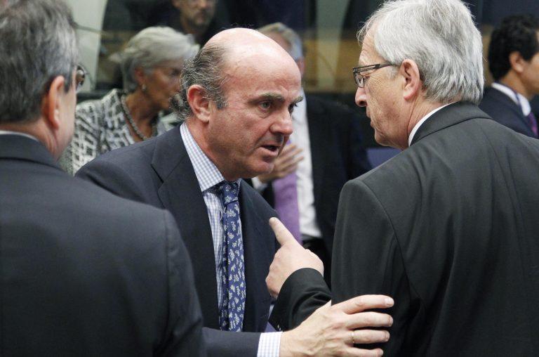 Τηλεδιάσκεψη του Eurogroup για την τελική έγκριση του πακέτου βοήθειας στην Ισπανία | Newsit.gr