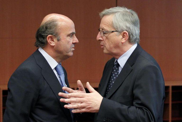 Η Ισπανία στον μηχανισμό στήριξης; –  Έκτακτη τηλεδιάσκεψη του Eurogroup στις 17:00 | Newsit.gr
