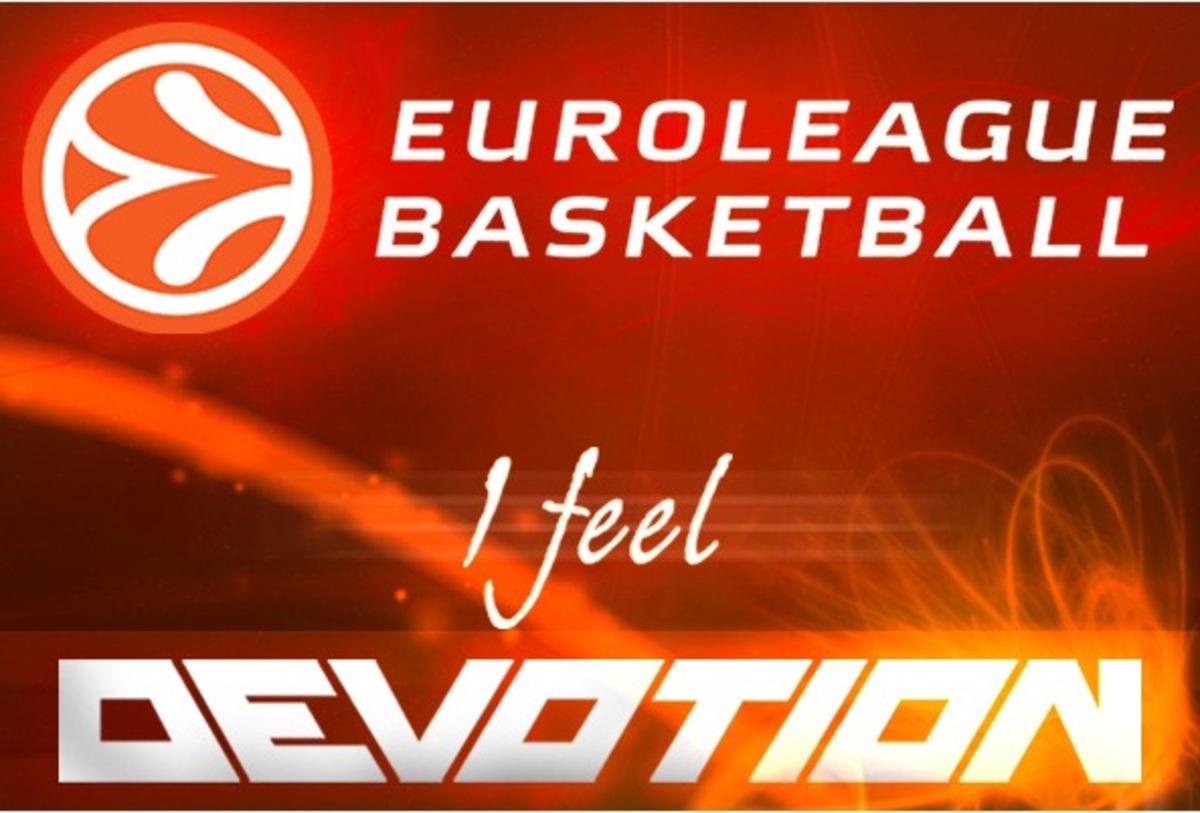 Δείτε το πρόγραμμα Ολυμπιακού και Παναθηναϊκού στην Ευρωλίγκα   Newsit.gr