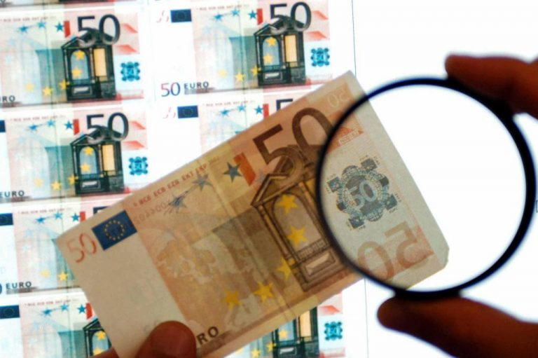 Μυτιλήνη: Πλήρωσε τη ΔΕΗ με πλαστό χαρτονόμισμα και… βρέθηκε με χειροπέδες | Newsit.gr