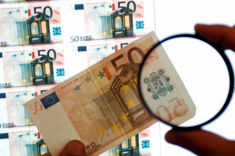 Πλαστά 50ευρα στην Εύβοια | Newsit.gr