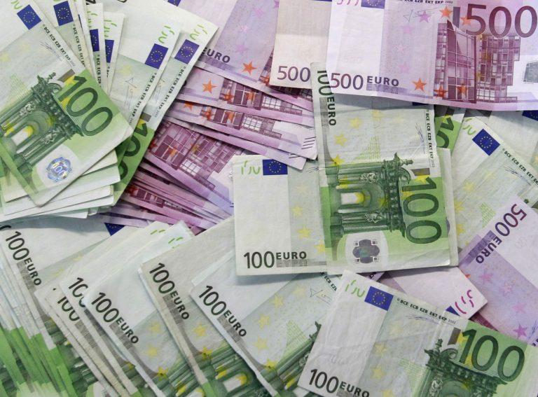 Δανείστηκε 4 δισ. ευρώ με χαμηλό επιτόκιο | Newsit.gr