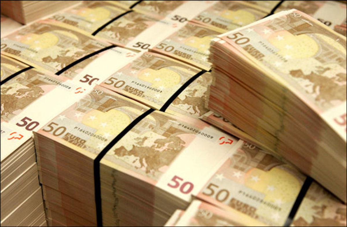 Αίγυπτος: Ζήτησε δάνειο ύψους 3,2 δισ. ευρώ από το ΔΝΤ   Newsit.gr