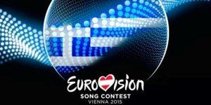 Eurovision: Αυτοί είναι οι πέντε του ελληνικού τελικού