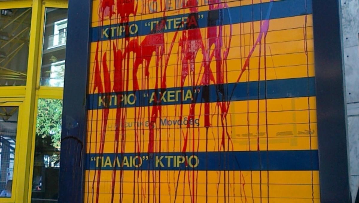 Γιατροί «έπνιξαν» τον Ευαγγελισμό στο… αίμα (ΦΩΤΟ) | Newsit.gr