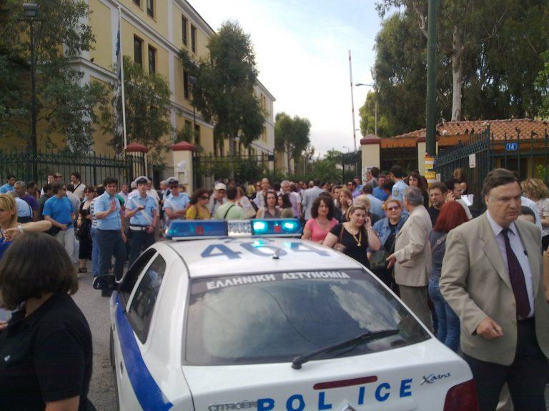 Νέο τηλεφώνημα για βόμβες στην Ευελπίδων | Newsit.gr