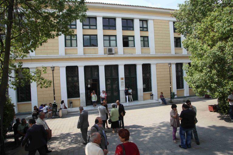 Οι δικηγόροι συμμετέχουν στην απεργία της Τετάρτης | Newsit.gr