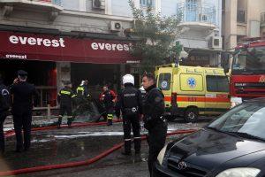 everest: Η ανακοίνωση της εταιρίας για την έκρηξη στην πλατεία Βικτωρίας