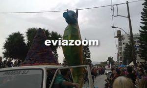 Απίστευτο απρόοπτο στο καρναβάλι της Χαλκίδας – Άρμα… σκάλωσε σε καλώδιο της ΔΕΗ! (ΦΩΤΟ, ΒΙΝΤΕΟ)