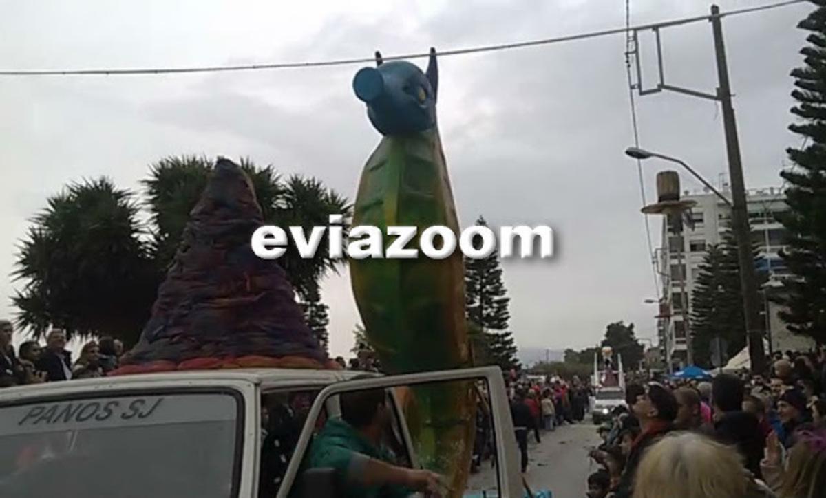 Απίστευτο απρόοπτο στο καρναβάλι της Χαλκίδας – Άρμα… σκάλωσε σε καλώδιο της ΔΕΗ! (ΦΩΤΟ, ΒΙΝΤΕΟ) | Newsit.gr