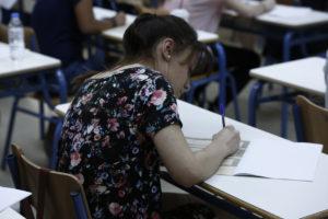 Πανελλήνιες 2017: Τι ισχύει για τα ειδικά μαθήματα