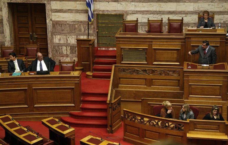 Τα μέλη της Εξεταστικής για το Βατοπέδι   Newsit.gr