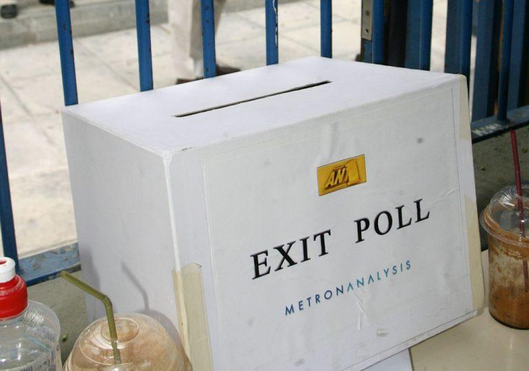 Χωρίς exit poll στις εκλογές τα κανάλια;   Newsit.gr