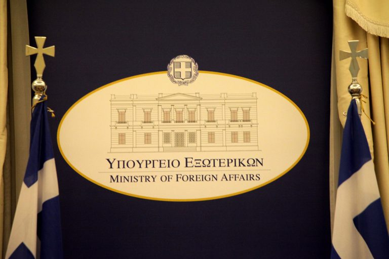 Συλλυπητήρια του υπ. Εξωτερικών για τον θάνατο του Κάρολου Γάδη   Newsit.gr