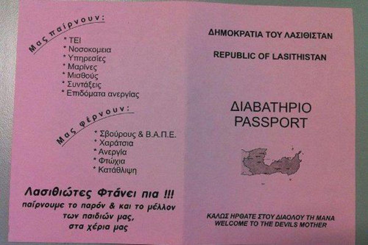 Κρήτη: »Δημοκρατία Λασιθιστάν – Καλώς ήρθατε στου διαόλου τη μάνα»! | Newsit.gr