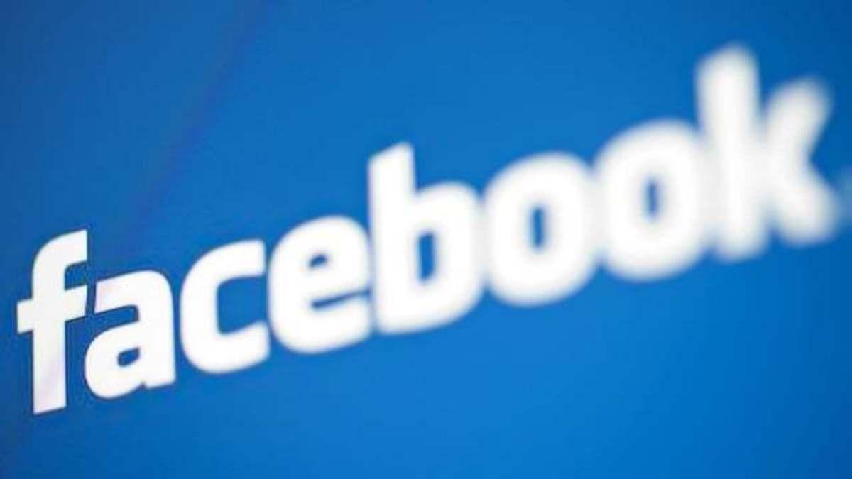 Το Facebook βελτιώνει τα βίντεο του κι ετοιμάζει ειδική εφαρμογή για τηλεοράσεις! | Newsit.gr