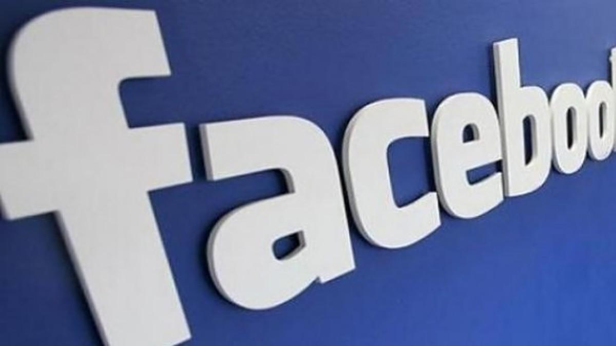 Προσοχή! Πώς μπορεί κάποιος να μπει στο λογαριασμό σας στο Facebook   Newsit.gr