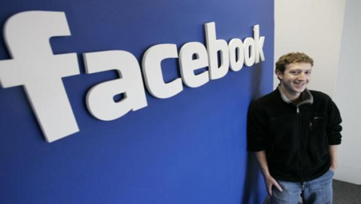 Εντός της εβδομάδος το Facebook στο χρηματιστήριο;   Newsit.gr