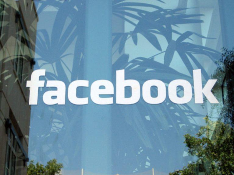 Εκδήλωση για το facebook στην πλατεία Αριστοτέλους! | Newsit.gr