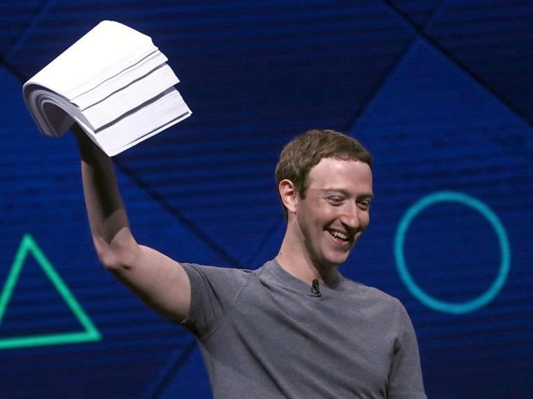Η ΕΕ βάζει 110 εκατoμμύρια ευρώ πρόστιμο στο Facebook! | Newsit.gr