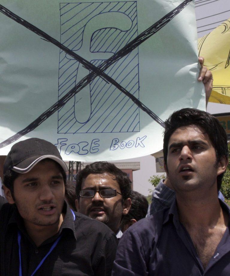 Πακιστάν:'Εκοψαν το Facebook λόγω Μωάμεθ | Newsit.gr