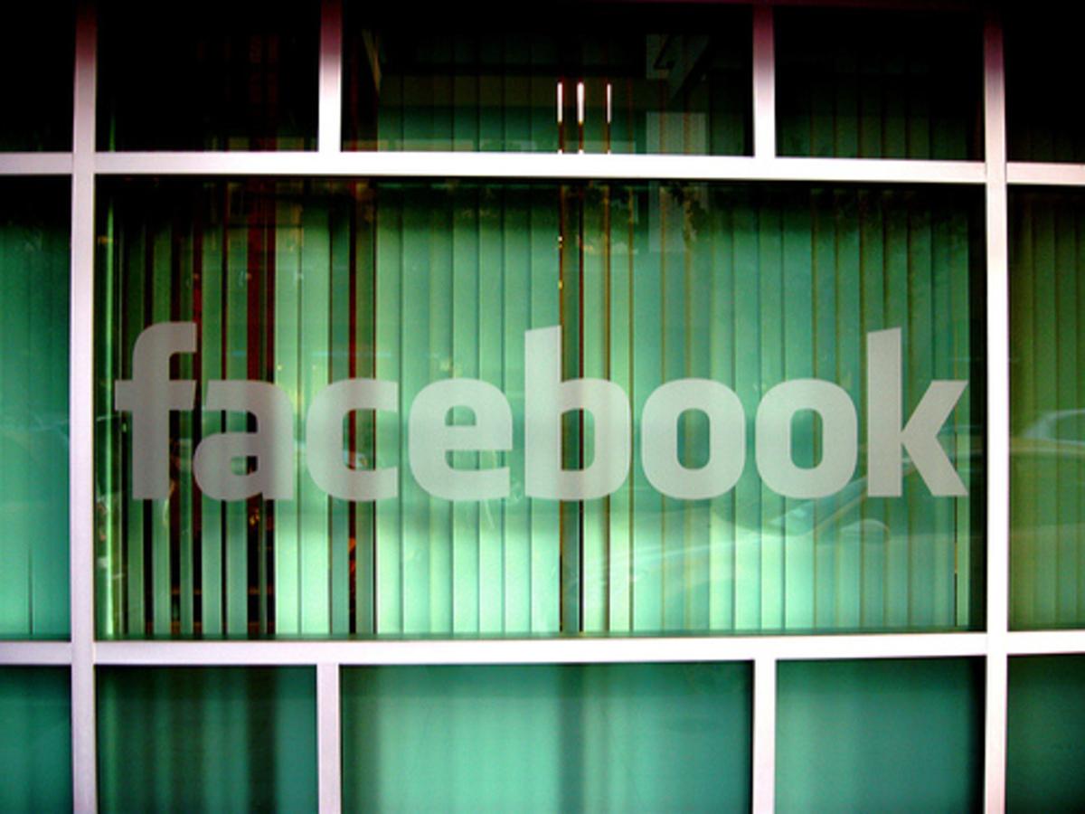 Οργή στη Γαλλία από τον θάνατο νεαρού σε πάρτι του Facebook   Newsit.gr