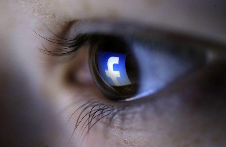 Το Facebook ετοιμάζει εφαρμογή για μετάδοση τηλεοπτικών σειρών! | Newsit.gr