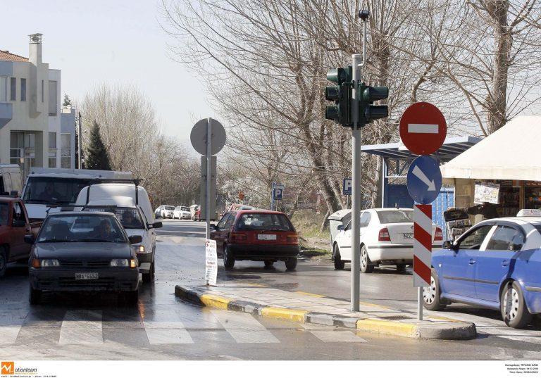 Καλαμάτα: Ένοπλη ληστεία σε φανάρι! | Newsit.gr