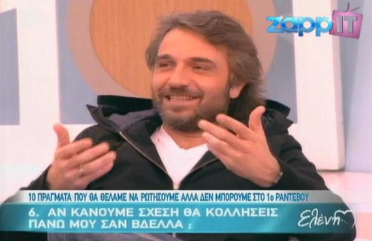 Ο Φάνης Μουρατίδης στην Ελένη!   Newsit.gr
