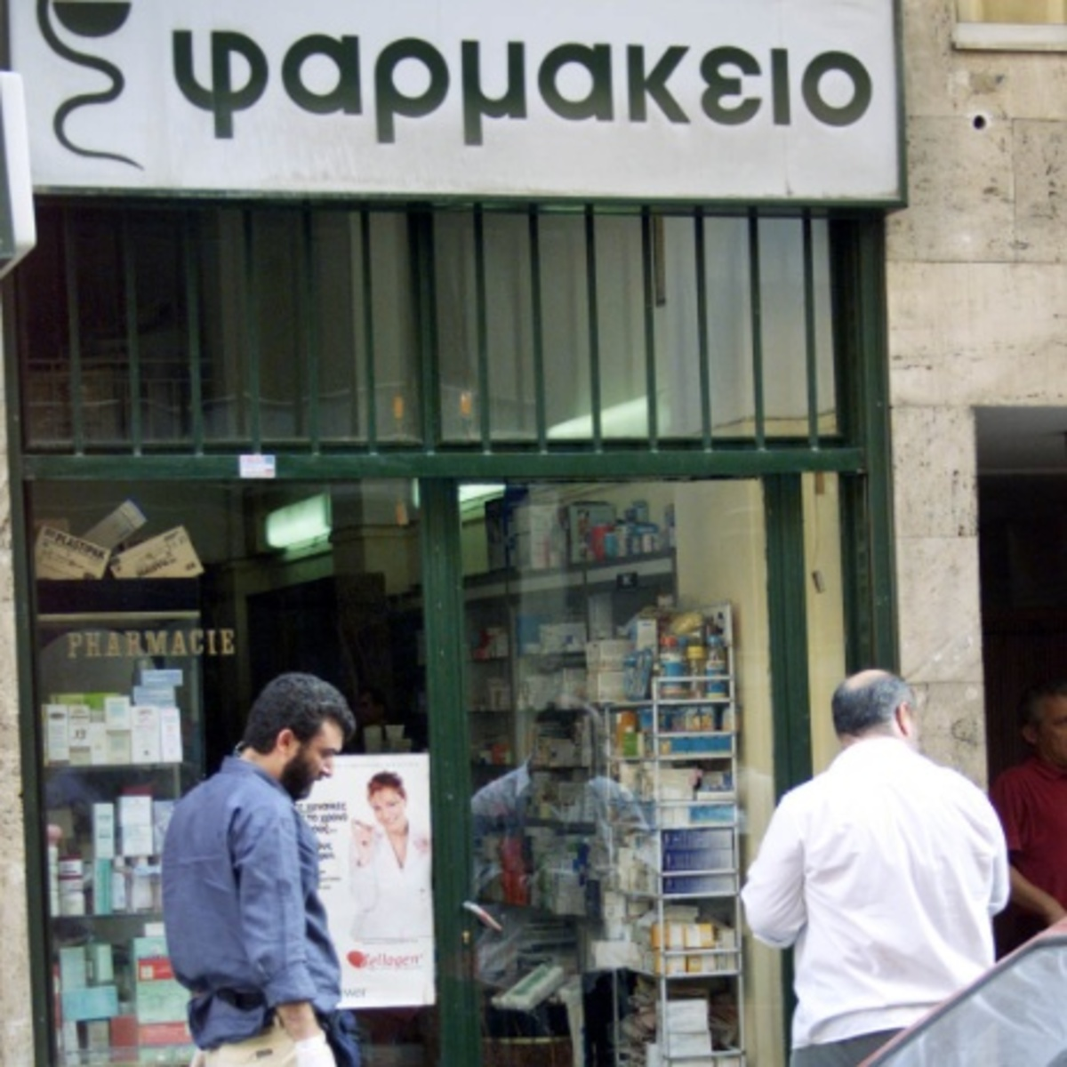 Ηράκλειο: Έβγαλε όπλο σε φαρμακοποιό! | Newsit.gr