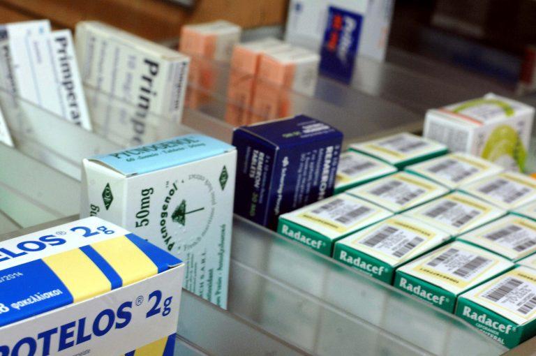 «Ρεύμα ή φάρμακα» το δίλημμα για ζευγάρι ηλικιωμένων στη Λαμία | Newsit.gr