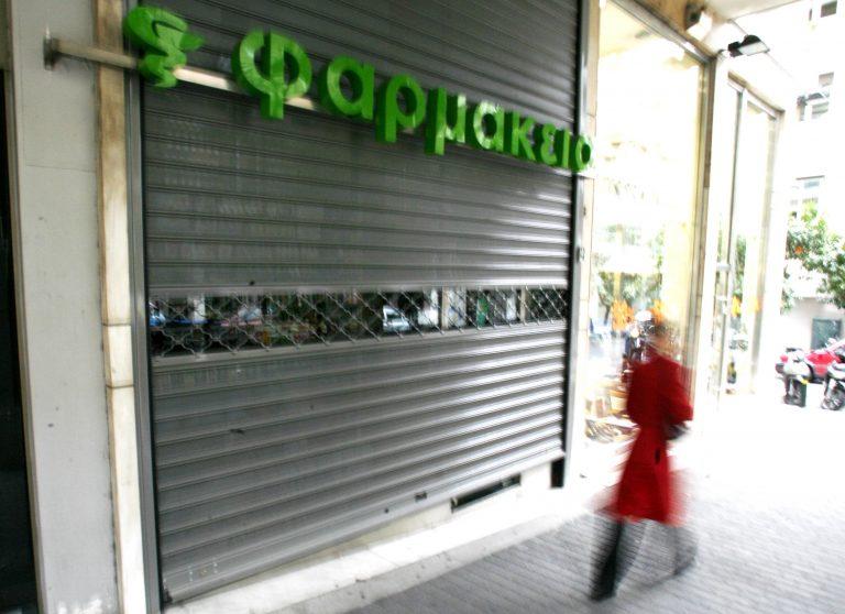 Αγρίνιο: Έκλεψαν καλλυντικά και… γάλατα!   Newsit.gr
