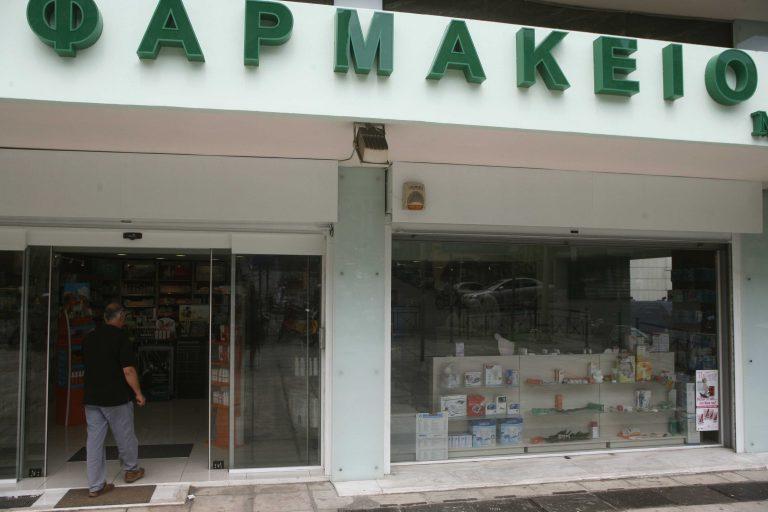 Λήστεψαν φαρμακείο | Newsit.gr